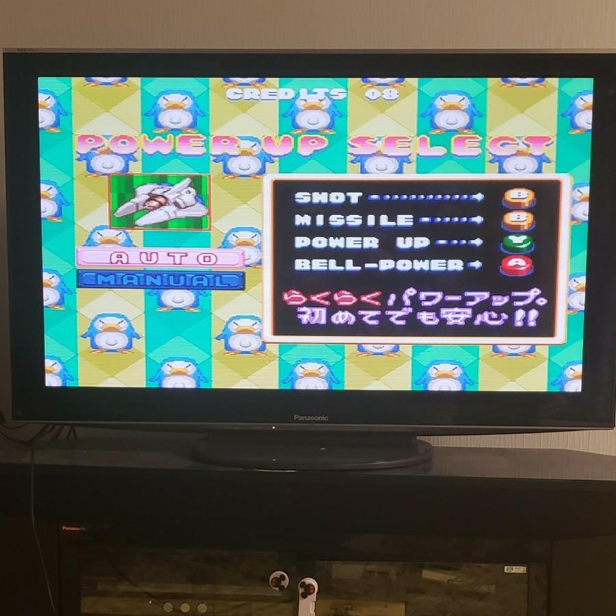 【動作確認済】KONAMI 極上パロディウス スーパーファミコン版