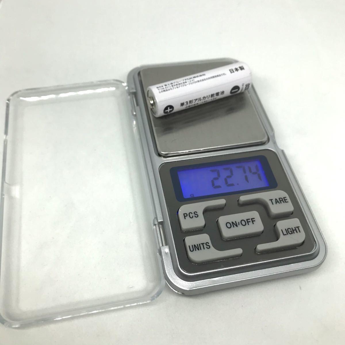 電子はかり デジタル ポケット スケール 0.01g〜200g