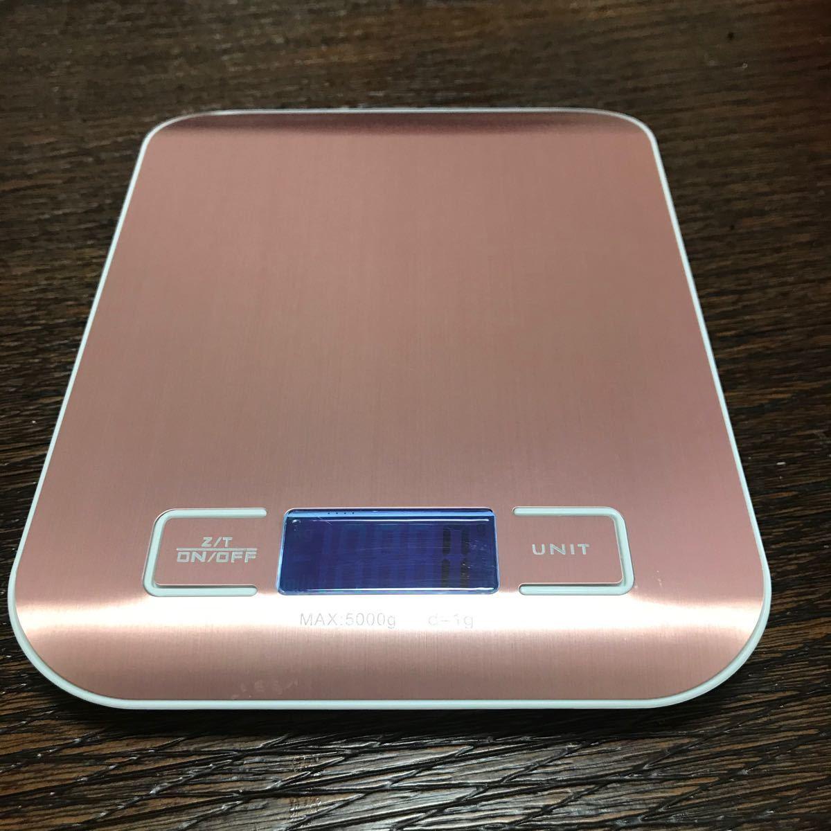 デジタルキッチンスケール1g〜5キロ対応 計量器 ピンク色
