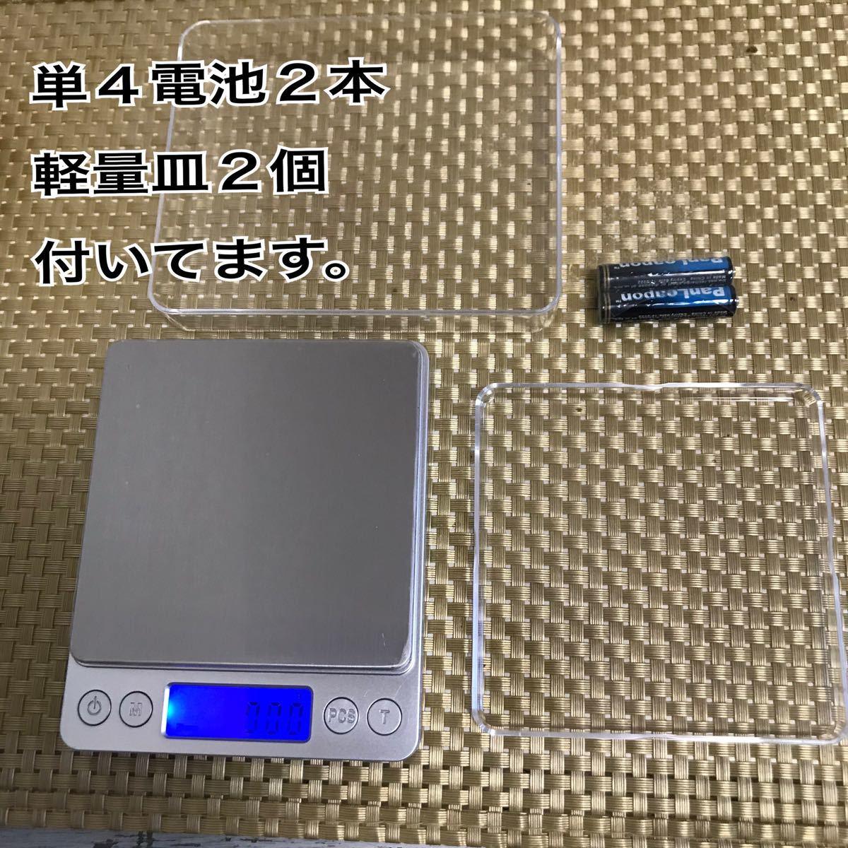 デジタルキッチンスケール 0.01g単位 500gまで対応 電子秤