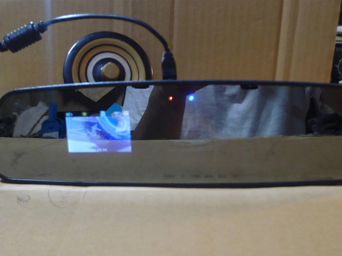 ドライブレコーダー ミラータイプ_画像5