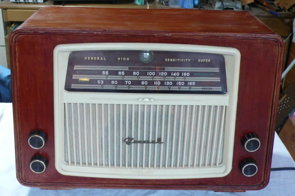 ゼネラルRF付 MT管Hifi6球スーパーラジオ 整備品 ヨーロッパ調デザイン