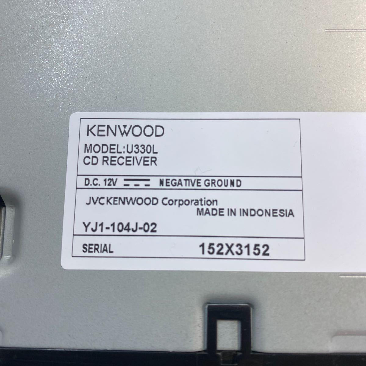 No.961KENWOOD U330L CDプレーヤー 1DIN USB AUX ケンウッド _画像4