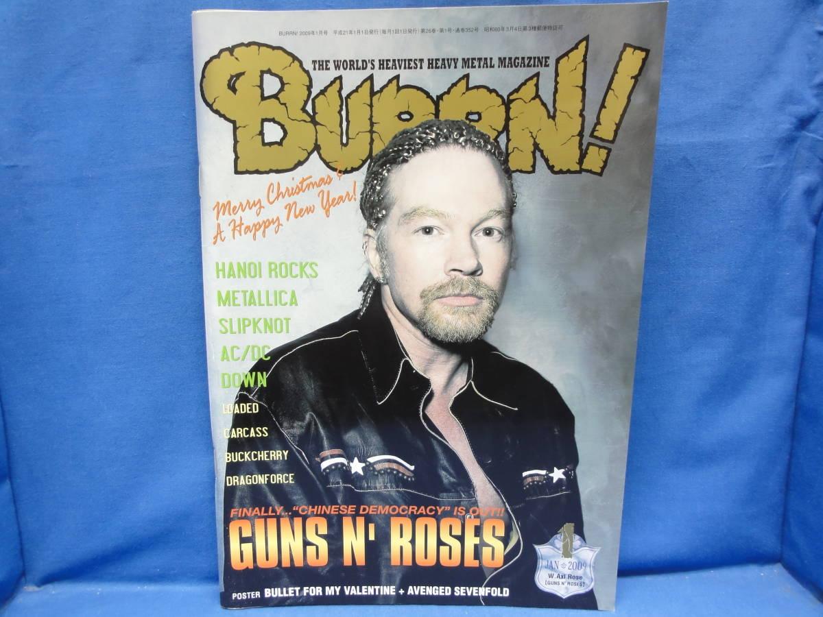 BURRN ! (バーン) 2009年 1月号 Guns N' Roses ガンズ・アンド・ローゼズ_画像1