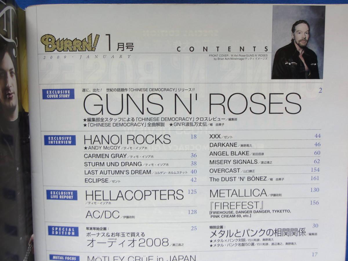 BURRN ! (バーン) 2009年 1月号 Guns N' Roses ガンズ・アンド・ローゼズ_画像2