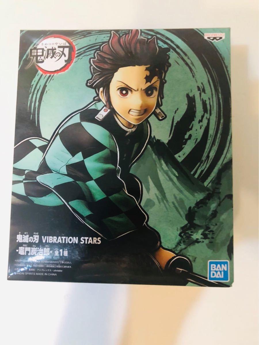 鬼滅の刃 竈門炭治郎 フィギュア VIBRATION STARS キメツ