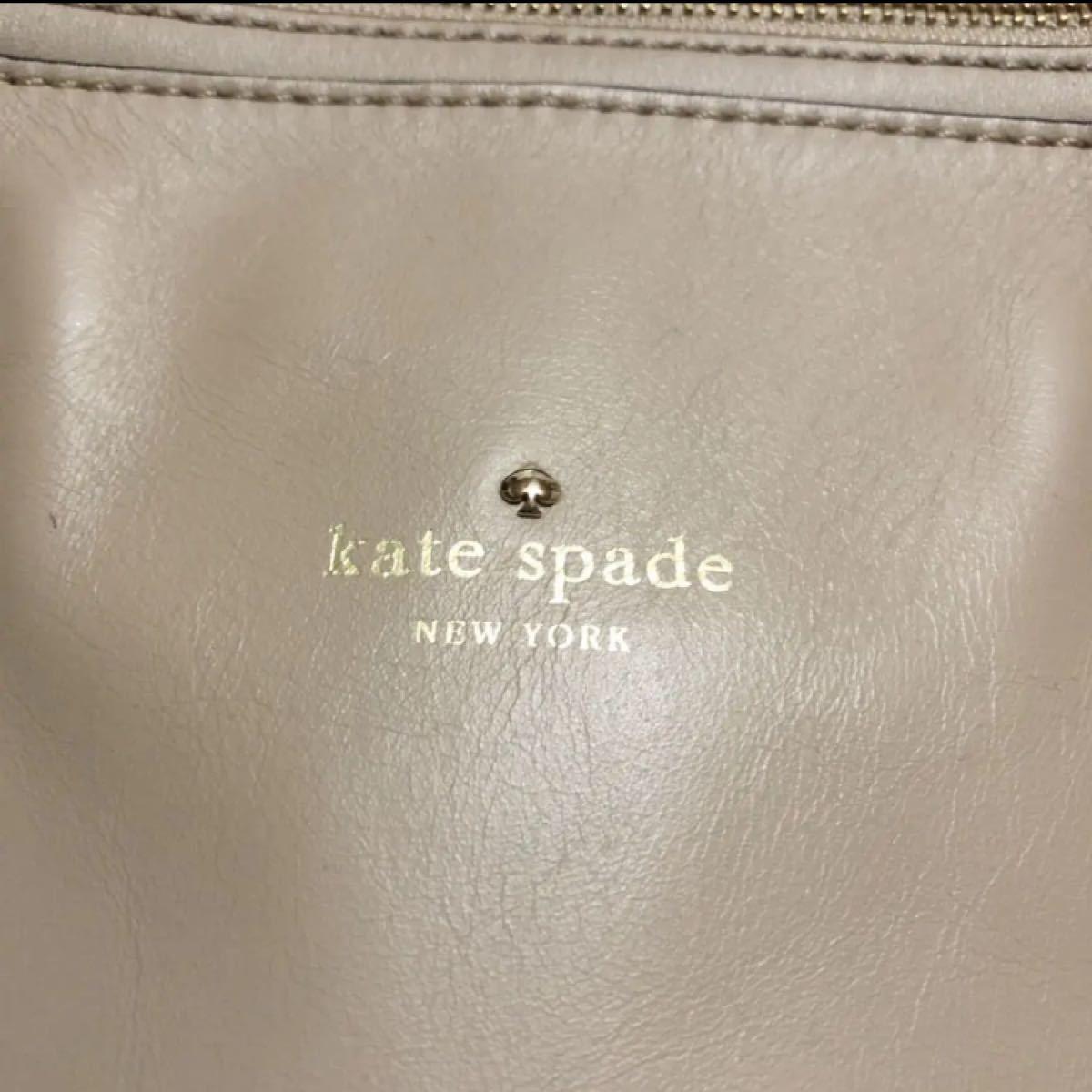 ケイトスペード  kate spade カバン ベージュ  鞄