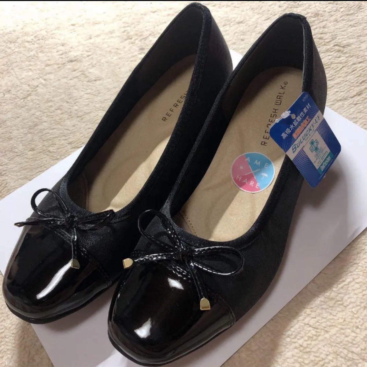 パンプス バレエシューズ 黒 靴 レディース