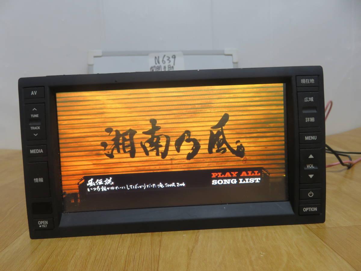 N639 VW純正ワイドSSDナビ 2012年  J0VDC2JP6/Bluetooth内蔵 TV地デジフルセグ内蔵 DVDビデオ再生  CD録音 新東名高速  _画像5