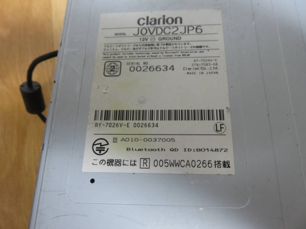 N639 VW純正ワイドSSDナビ 2012年  J0VDC2JP6/Bluetooth内蔵 TV地デジフルセグ内蔵 DVDビデオ再生  CD録音 新東名高速  _画像9