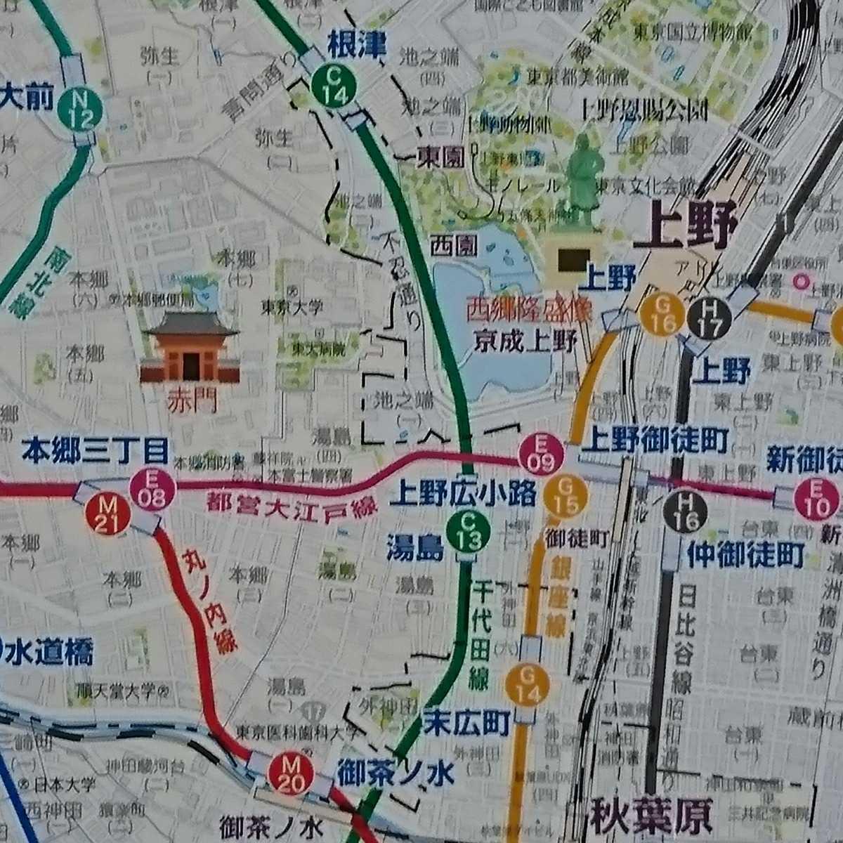 ぶよお堂 ポスタータイプカレンダー 東京地下鉄ネットワーク 2018年 ポスター カレンダー_画像7