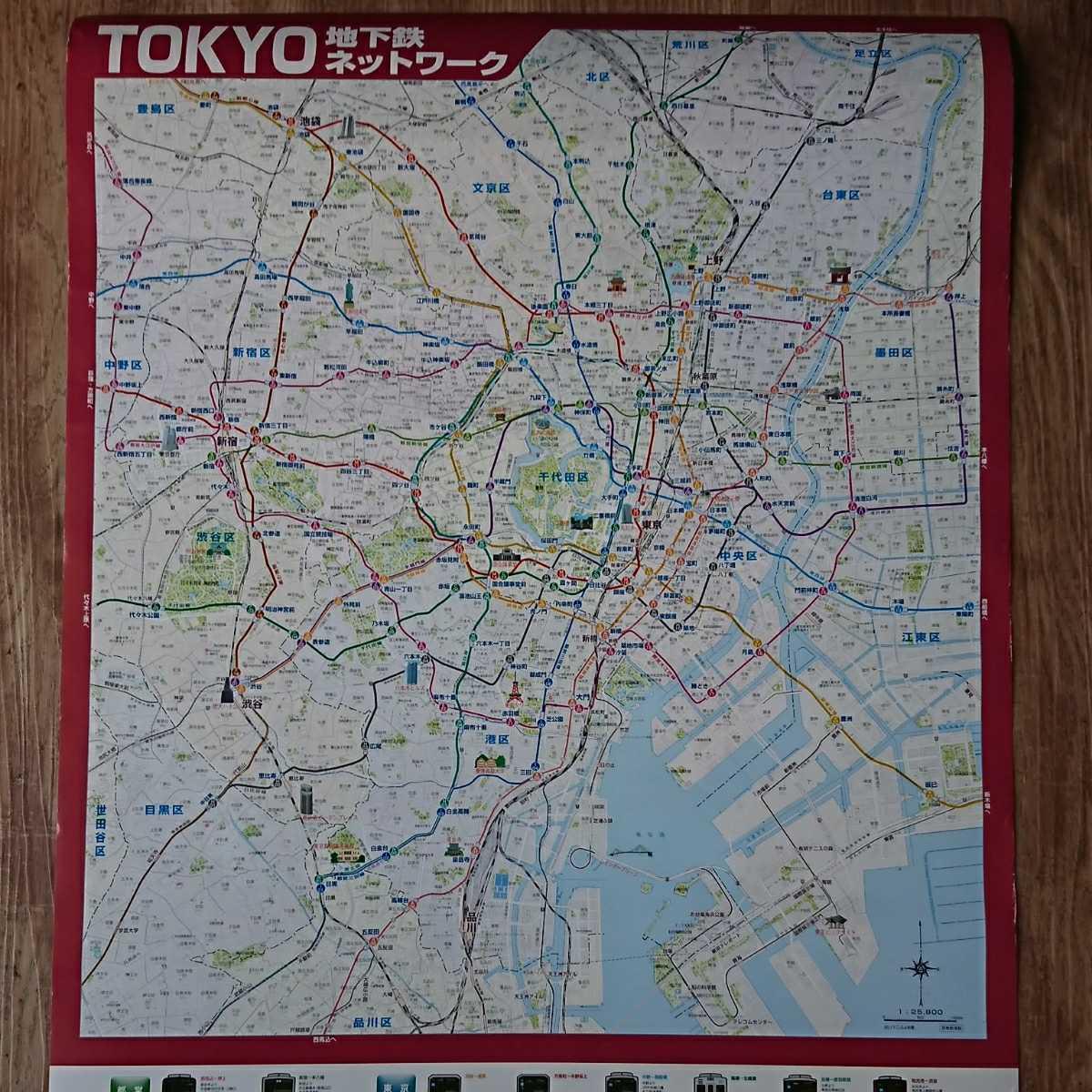 ぶよお堂 ポスタータイプカレンダー 東京地下鉄ネットワーク 2018年 ポスター カレンダー_画像2