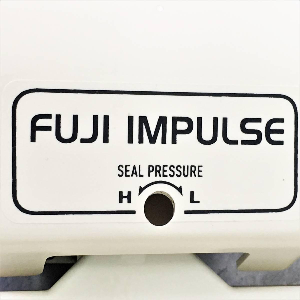 富士インパルス/ショップシーラー/FS-215/100V/卓上型/電気/手動/50-60Hz/包装/ラッピング/密閉/店舗用品/接着機械/FUJI IMPULSE/1_画像7