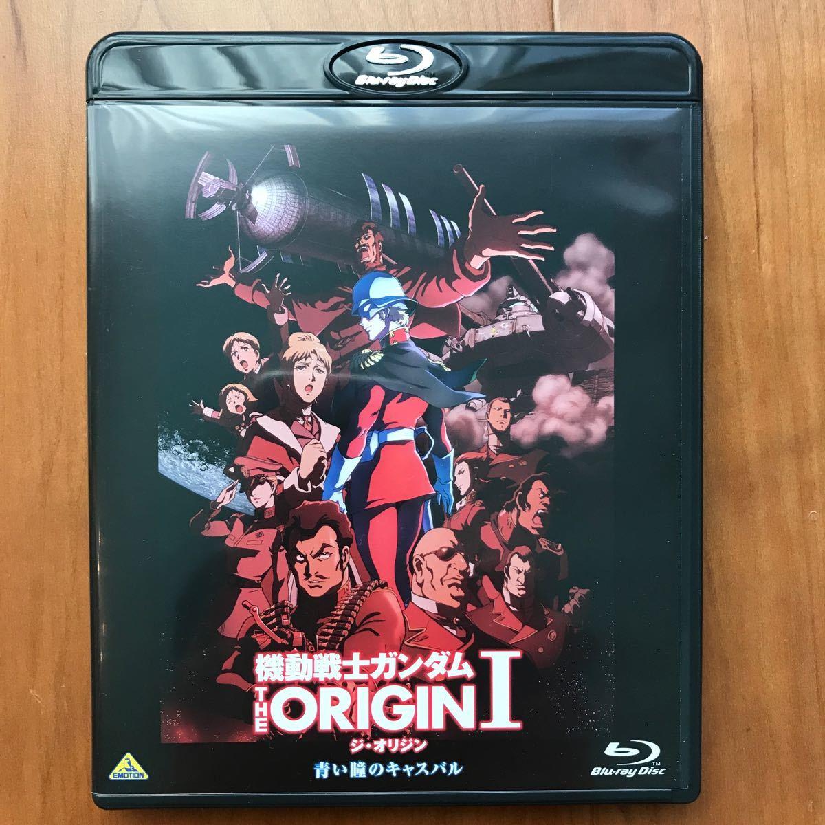 【Blu-ray】機動戦士ガンダム THE ORIGIN I 青い瞳のキャスバル