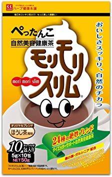 50g(5gティーバッグ×10包) ハーブ健康本舗 モリモリスリム (ほうじ茶風味) (10包)_画像1