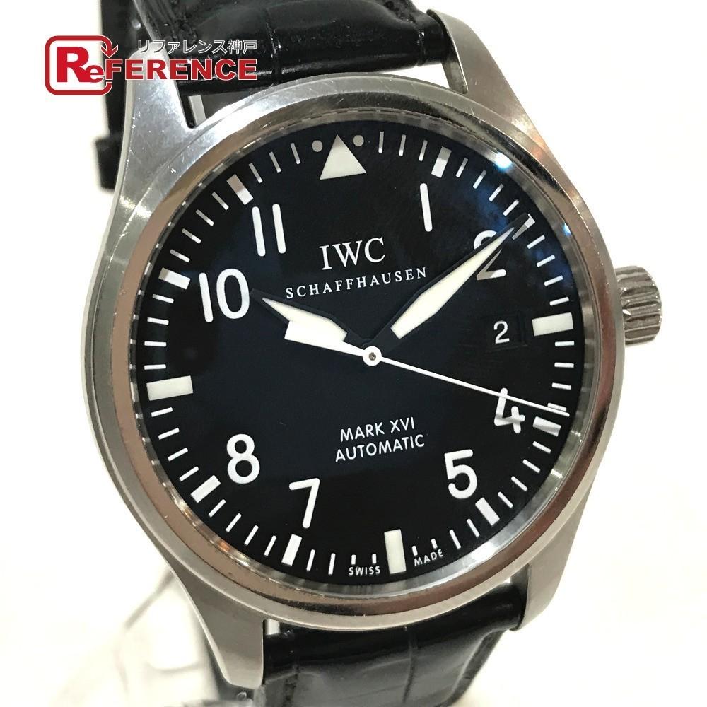 IWC インターナショナルウォッチカンパニー IW325501 メンズ腕時計 マーク16 マークXVI デイト SS / 革ベルト 自動巻き