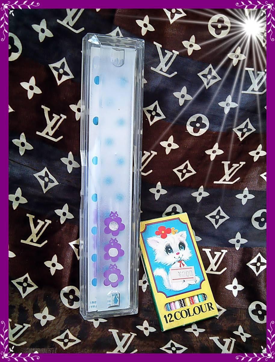 ◆ レア レトロ 文房具 POP ペンケース & ねこ ミニミニ 色鉛筆 12色 セット 未使用 新品 検索 昭和 ペンシル 筆箱_画像1