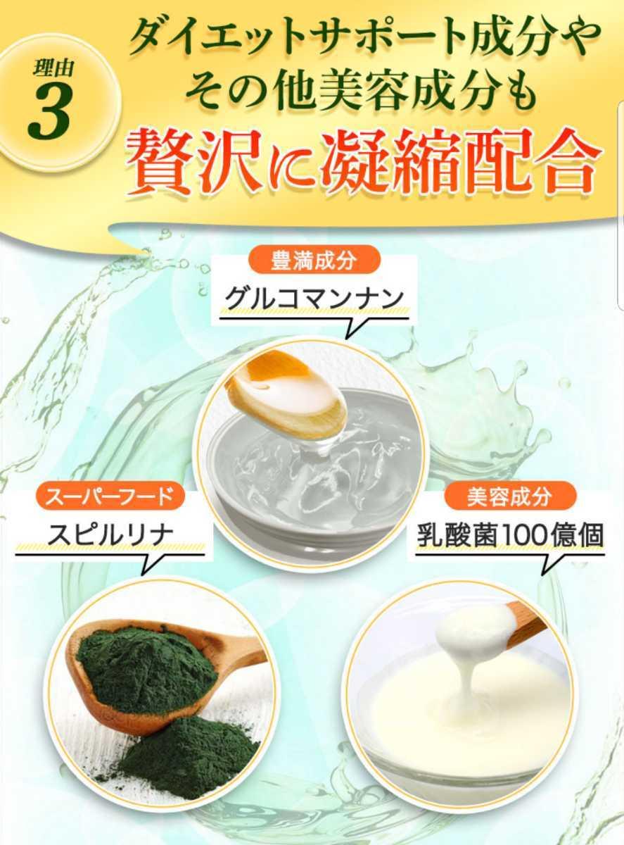【3箱set】●新品未開封●麹まるごと贅沢青汁 今、大人気の青汁になります! 送料無料_画像3