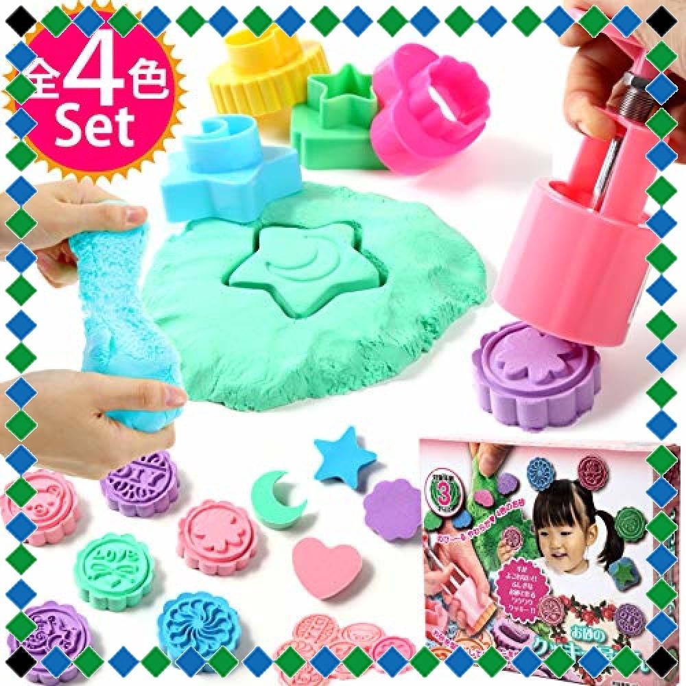 Kitwell 粘土 幼児 室内 お砂場 砂場 砂遊び 型 セット 砂粘土 おもちゃ サンド_画像8