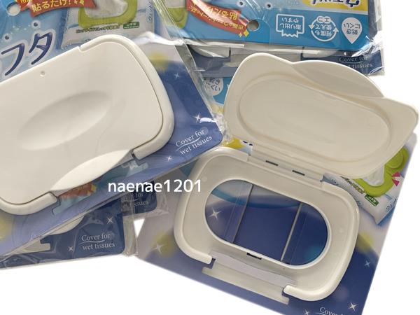 ②ウェットシートのふた ワンプッシュ 白 ホワイト 未使用品 9個 粘着テープ ハンドメイド 手作り_画像1