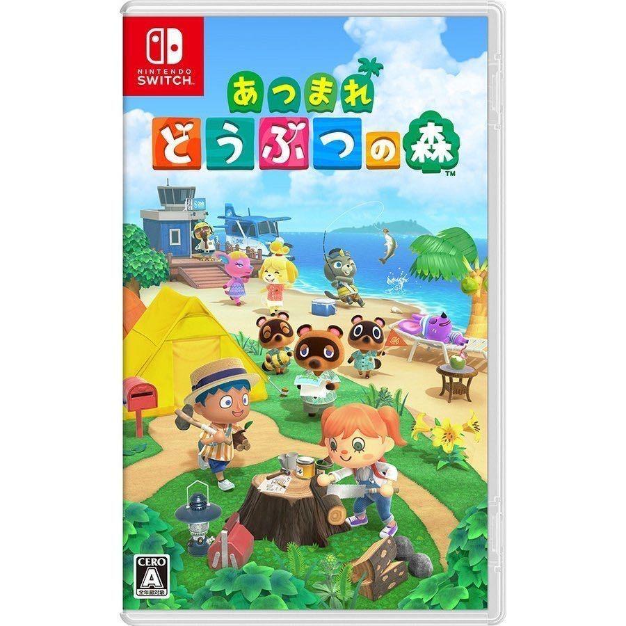 1円スタート 激安 未使用・未開封 大人気 任天堂 Nintendo Switch用ソフト あつまれ どうぶつの森!
