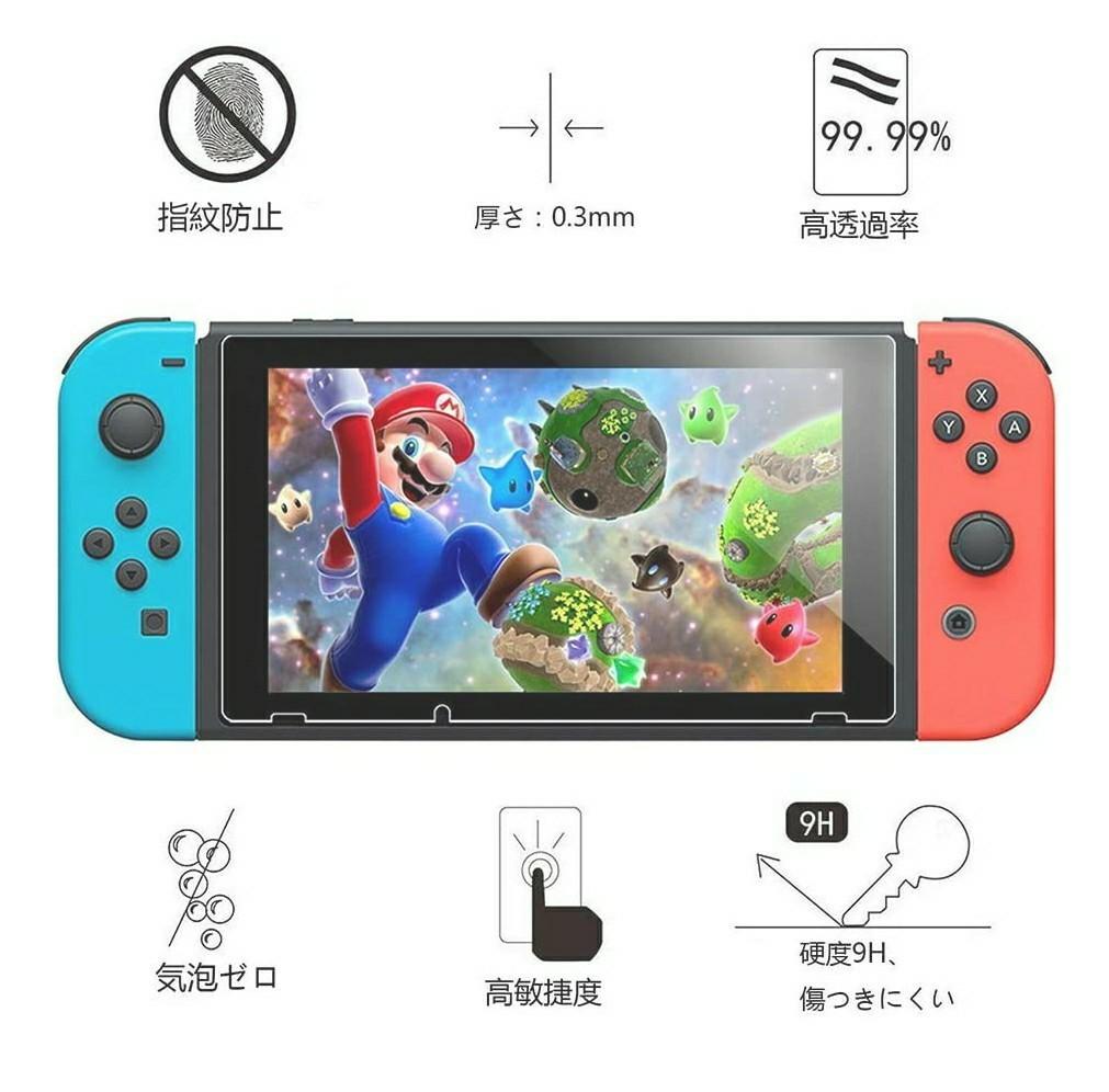 任天堂Switch 用スキンステッカー 任天堂スキンシール