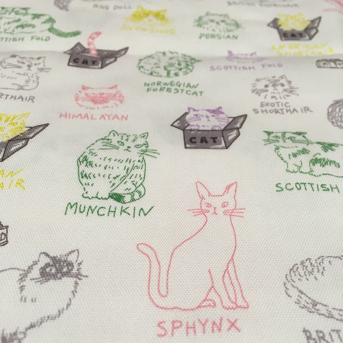 ねこ ねこ生地 ネコ ネコ好き キャット 猫生地 生地 ハンドメイド はぎれ