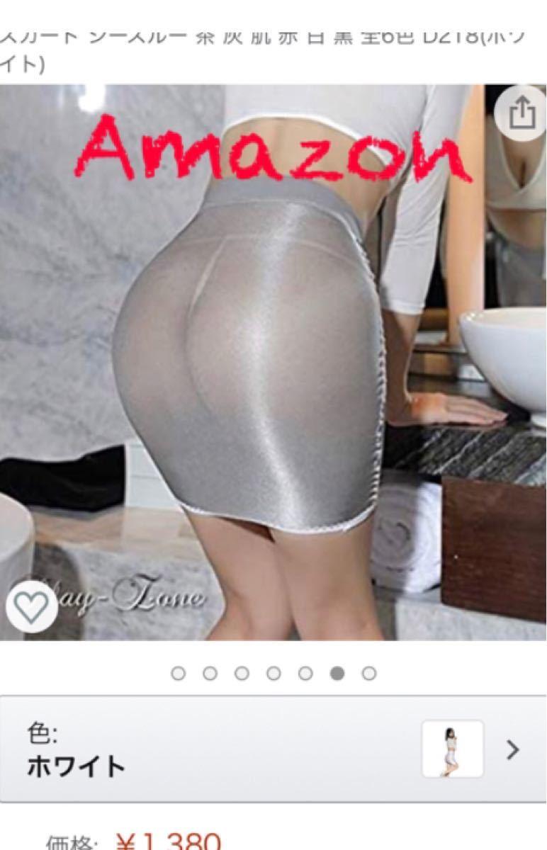 タイトミニスカート 美尻 sexy 透け