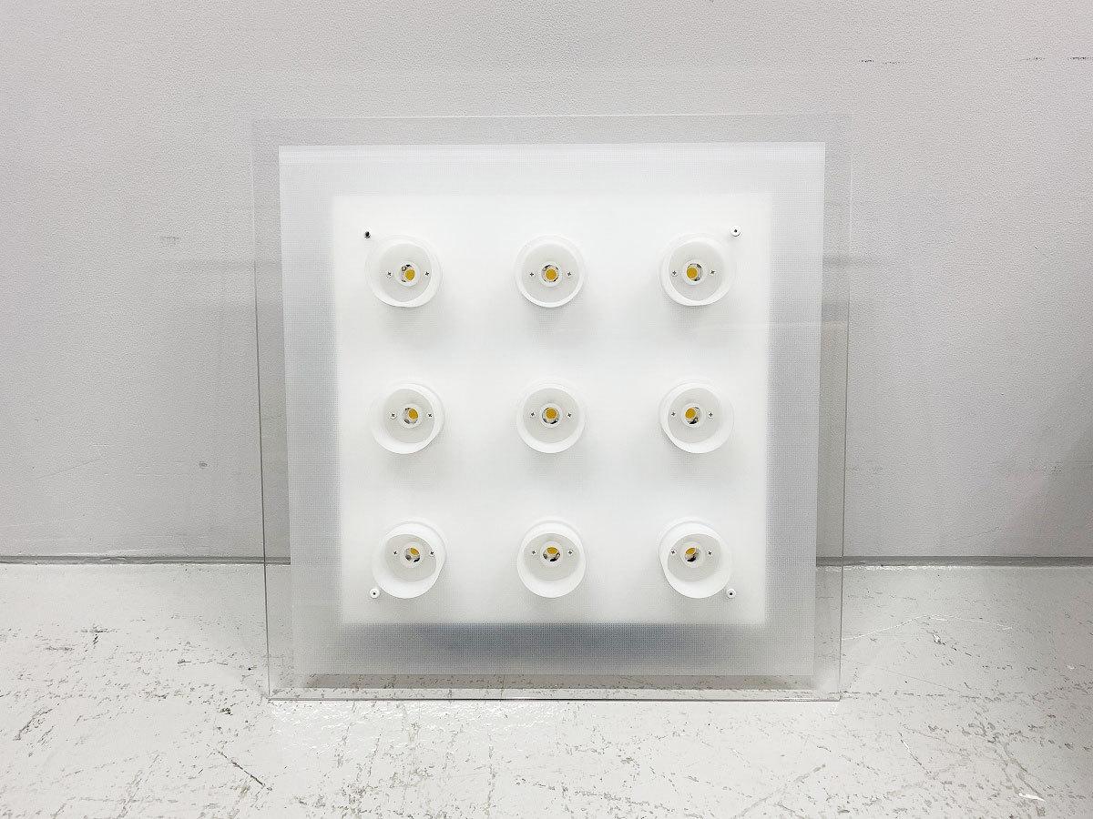 展示品 / yamagiwa(ヤマギワ) / シーリングライト / SOPHILA / L-970 / LED / 10万円 / 神奈川 / 直接引渡し可_画像2