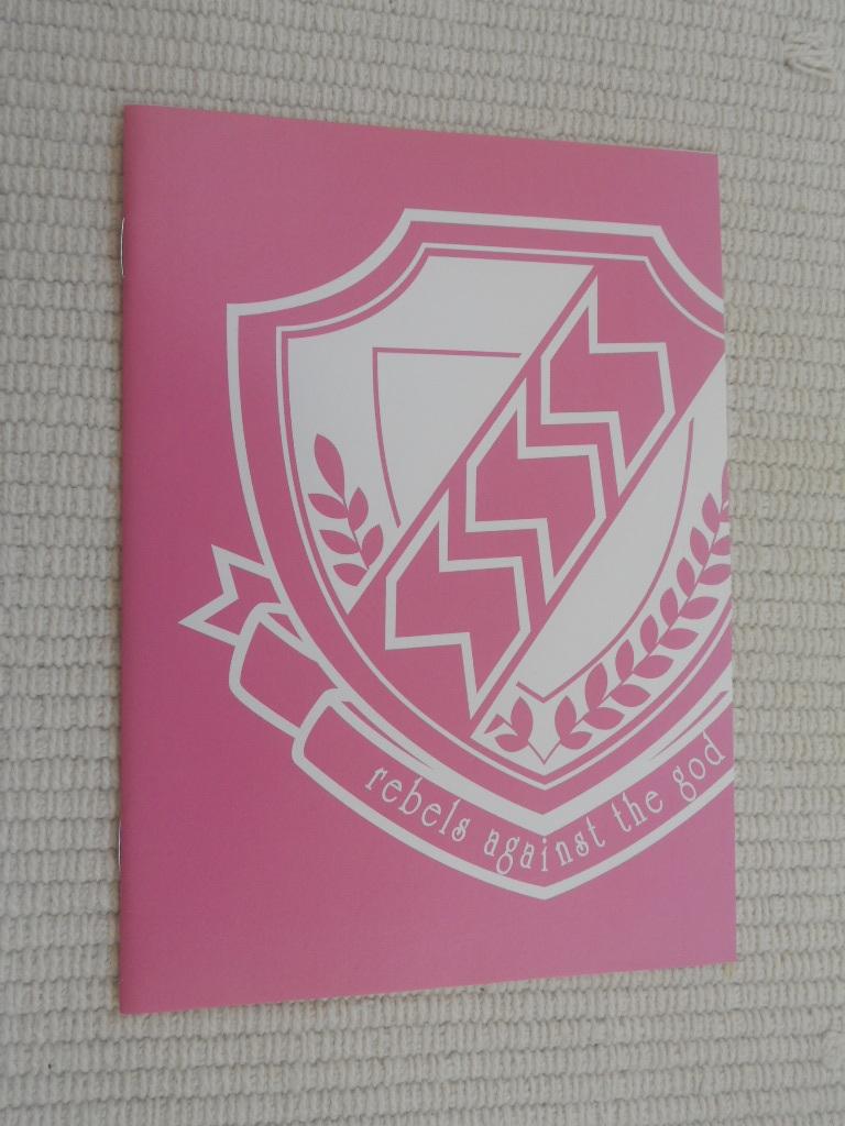 ☆DVD Angel Beats! エンジェルビーツ! 第1巻 完全生産限定版 中古☆