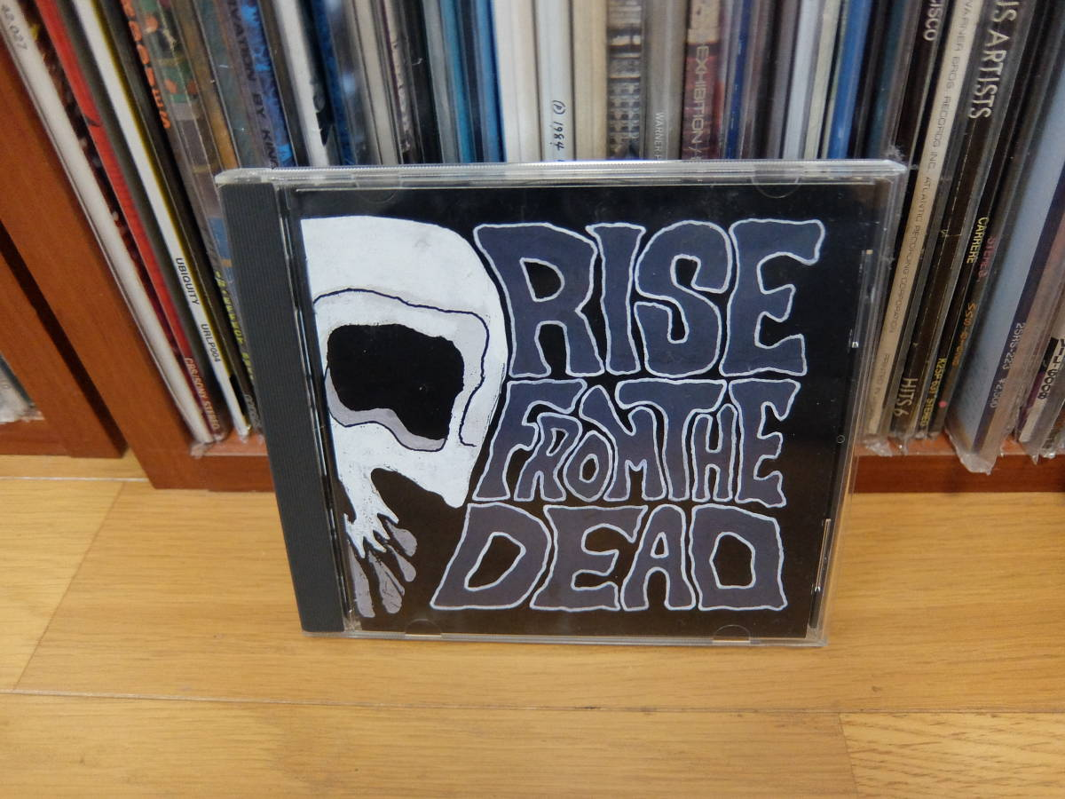 Rise From The Dead rock fan dead セルフィッシュ オリジナル盤 gauze outo lip cream gism _画像1