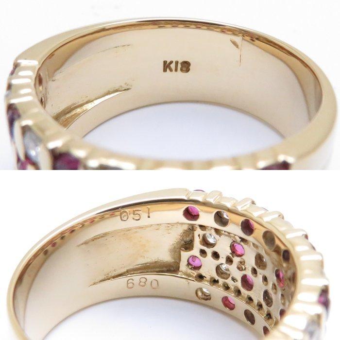 リング K18YG ルビー0.51ct ダイヤモンド0.89ct 12.5号 18金イエローゴールド 指輪 レディース ジュエリー /64433 【中古】_画像7