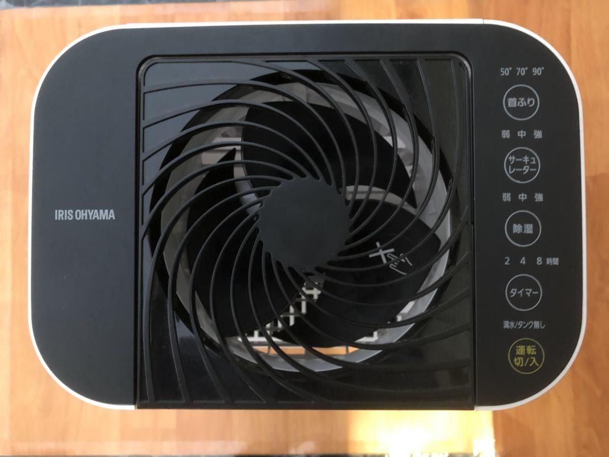 動作確認済 IRIS OHYAMA 除湿機 DDC-50 2018年製 サーキュレーター 衣類乾燥除湿機 送風 除湿 首振り タイマー アイリスオーヤマ_画像3