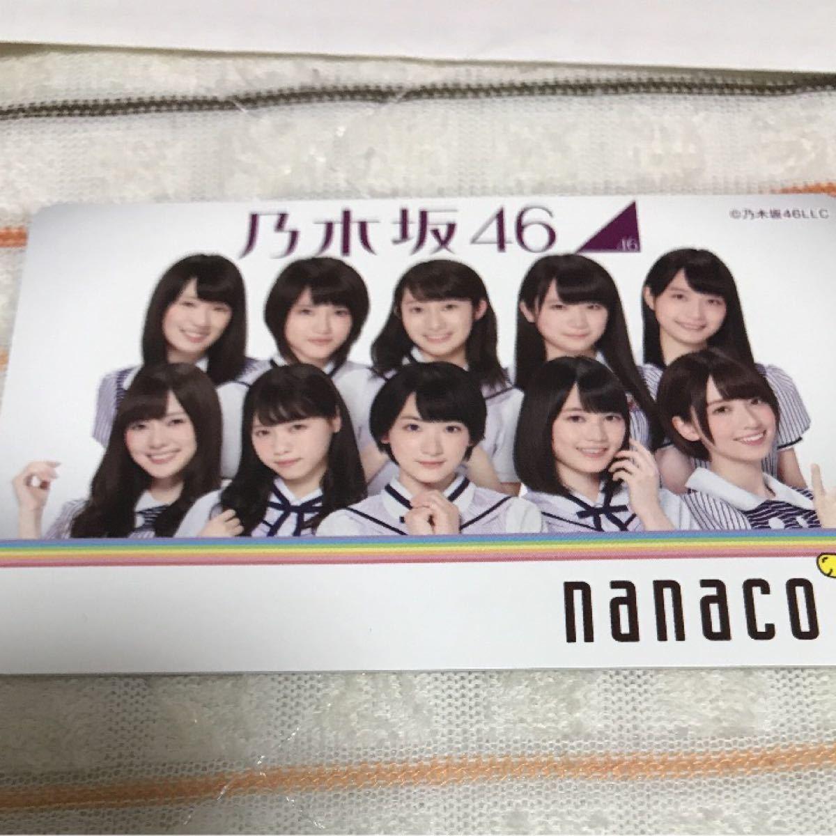 乃木坂46  2000枚限定カード