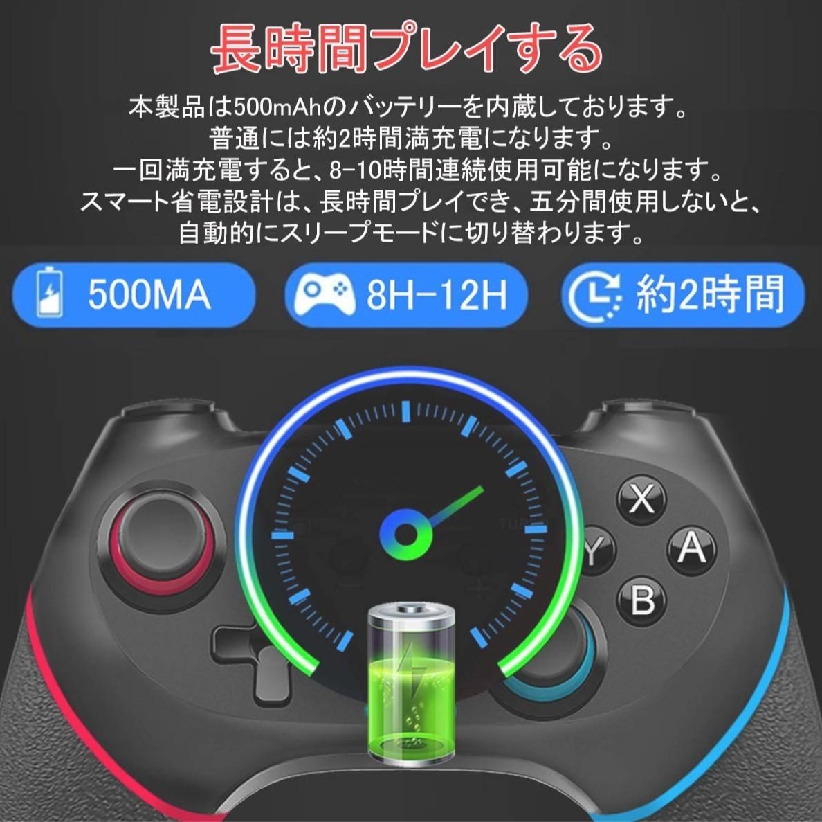 Switch Pro コントローラー 無線 HD振動 小型6軸 ジャイロセンサー
