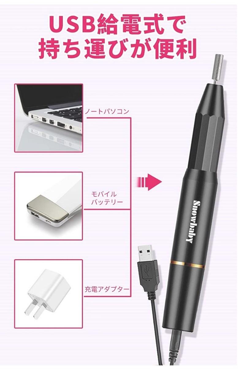 【大人気】 ネイルケア プロ用電動ネイルマ多機能ネイルドリル