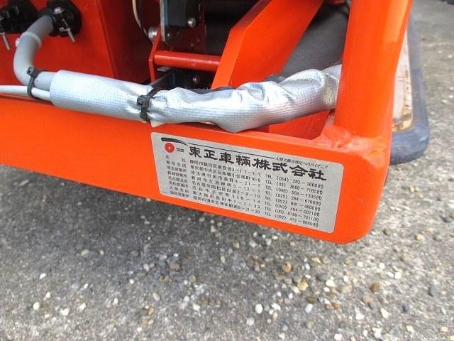 東正車輪 電動油圧リフト ゴールドリフター 耐荷重100kg 200V 三相 (571)_画像9