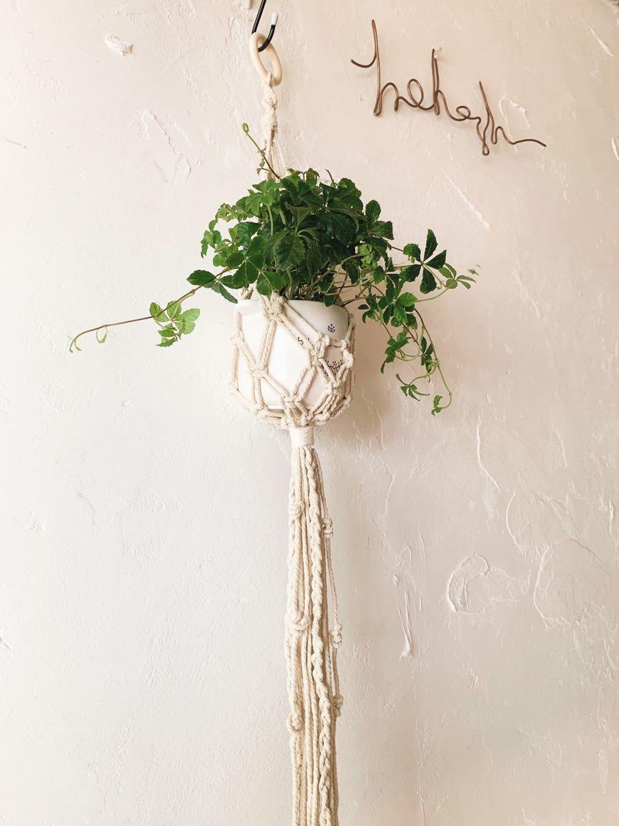 マクラメ プラントハンガー 観葉植物 北欧 インテリア 3号鉢