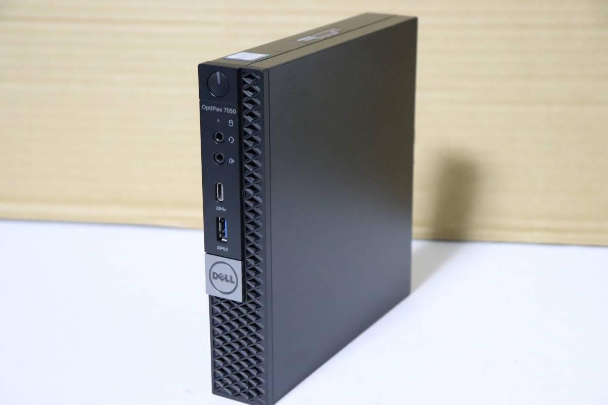 M537. DELL / Optiplex 7050 micro / Core i5-6600_3.30GHz / 8GBメモリ / 120GB SSD / Windows10 Pro