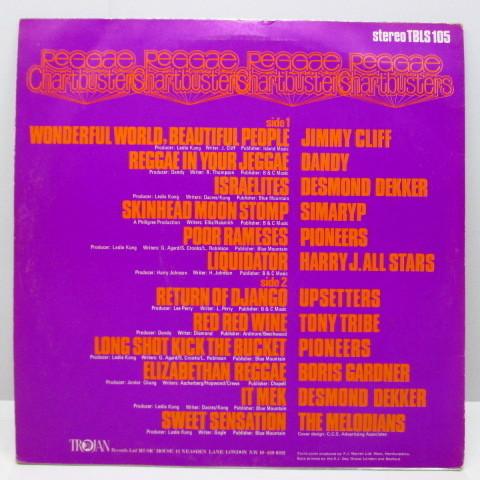 Reggae Chartbusters☆貴重69年UK2ndプレス・コンピLP☆_画像2