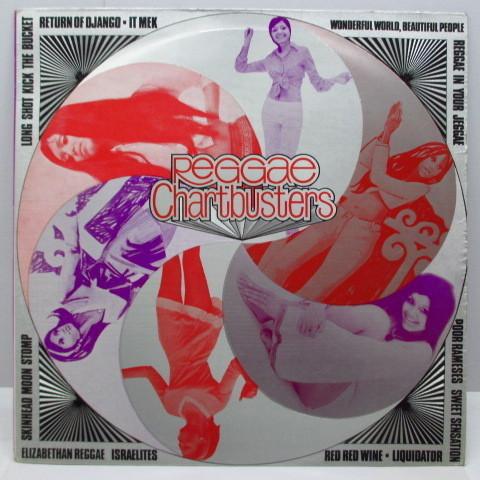 Reggae Chartbusters☆貴重69年UK2ndプレス・コンピLP☆_画像1