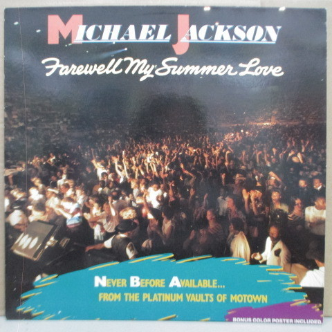 Farewell My Summer Love☆貴重84年UK/EUオリジLP☆_画像1