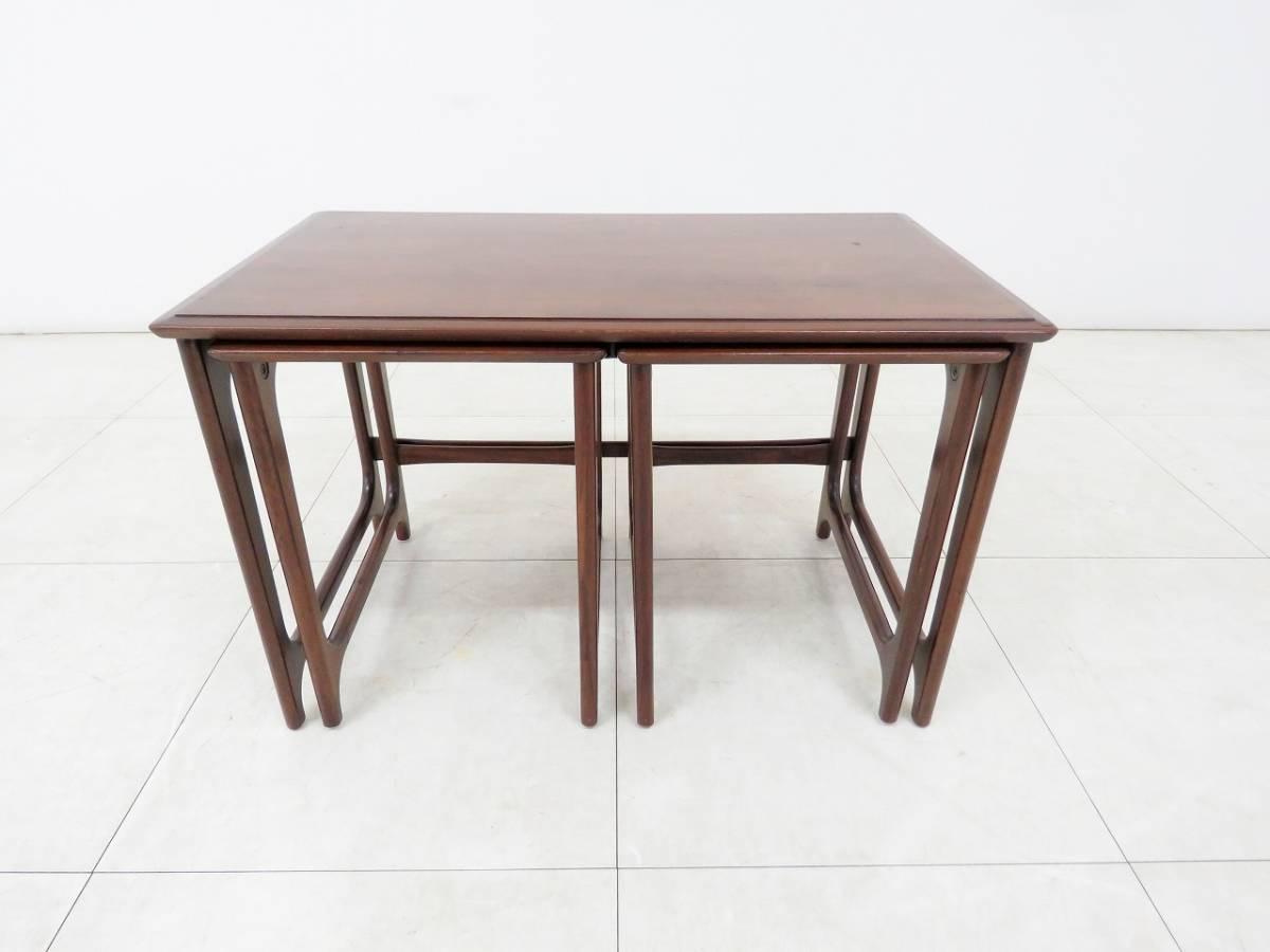 ■オールドマルニ■maruni■ネストテーブル サイドテーブル■ローズウッド■ヴィンテージ■_画像6