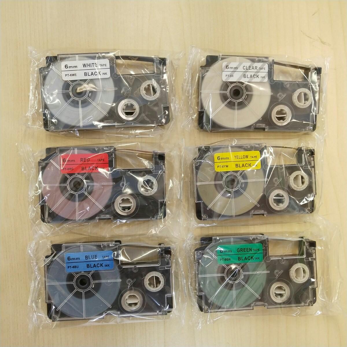 カシオ 6mm幅X8m巻 ・6色選択可 ネームランド 互換テープ 2個