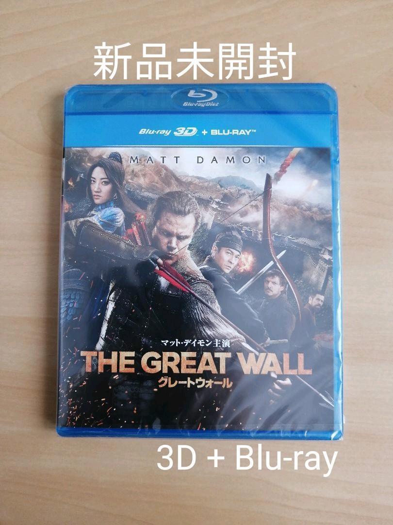 新品未開封★グレートウォール 3D+ブルーレイセット('16中国/米)〈2枚組〉 【送料無料】_画像1