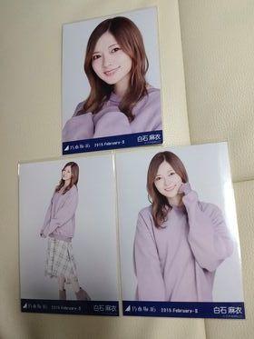 1円スタート 白石麻衣 2019 february 乃木坂46 生写真 コンプ (2)