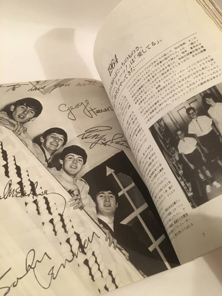 growing up with the beatles わが心のビートルズ 中古 雑誌/写真/ジョンレノン/ポールマッカートニー/リンゴスター/ジョージハリスン_画像10