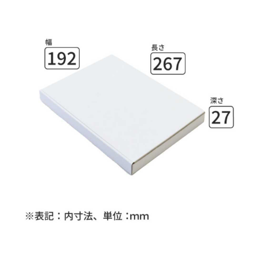 B5 サイズ ダンボール 箱 梱包資材 ゆうパケット ネコポス クリックポスト_画像2