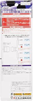 エーモン 音楽計画 デッドニングキット スピーカー周辺簡単モデル 4800 制振材増量+内張りは_画像7