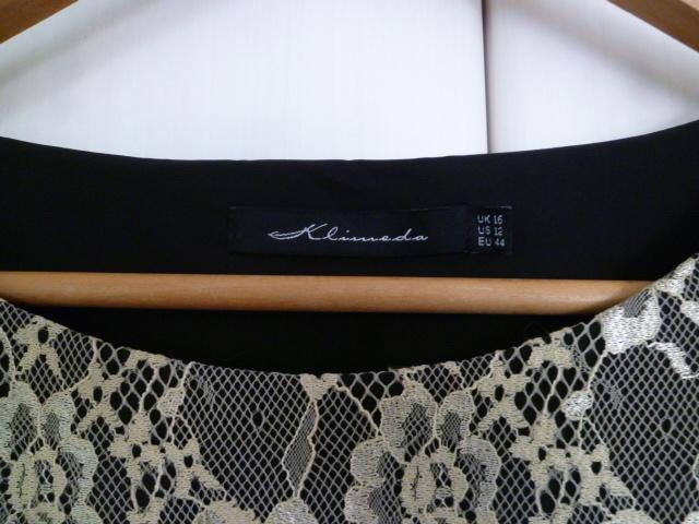 Klinnneda♪黒淡ベージュレースデザインウエストリボンフォーマルワンピースEU44/ブラック結婚式パーティーバイカラー大きいサイズ♪H1115_画像8